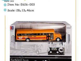 ماشین کنترلی اتوبوس مدرسه