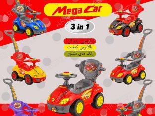 ماشین سه کاره مگاکار